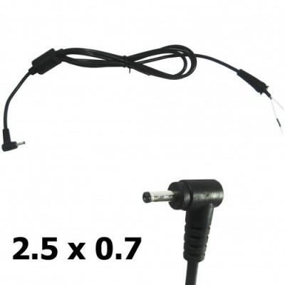 DC кабель для ремонта БП Asus, разъем 2.5x0.7 мм