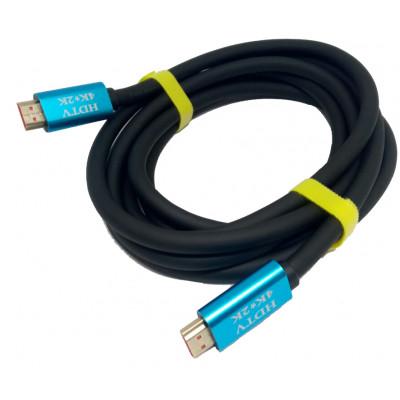 Кабель HDMI-HDMI 1.5 метра v2.0 с поддержкой 8K
