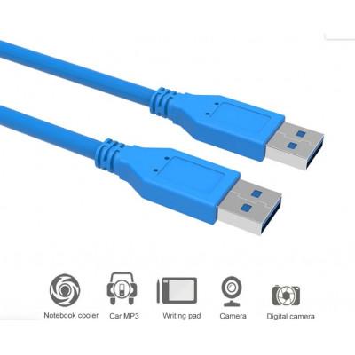 USB кабель AM - AM 30 см.