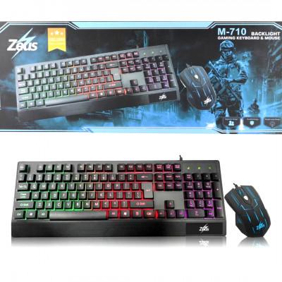 Игровая клавиатура и мышка с подсветкой Zeus M-710