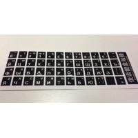 Наклейки на клавіатуру для ноутбука англ / рос.