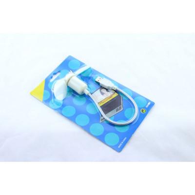USB вентилятор на железной гибкой ножке