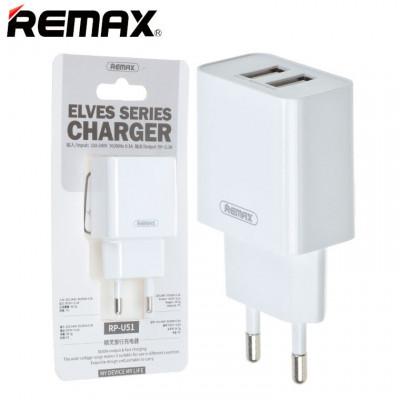 Remax RP-U51 сетевое зарядное устройство на 2 USB