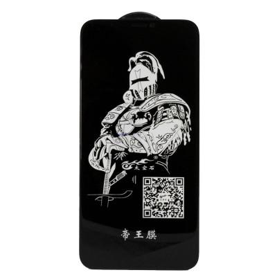 Защитное стекло iPhone X / iPhone XS / iPhone 11 Pro (5,8)