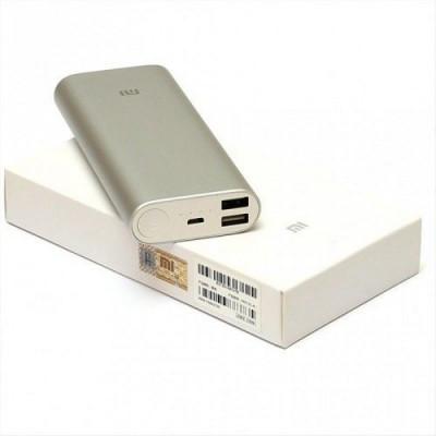 Мобильная зарядка Xiaomi 16000 mAh