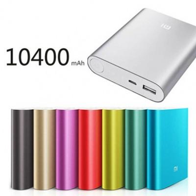 Xiaomi 10400 mAh портативный аккумулятор