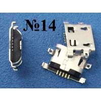 Разъем Micro USB для Coolpad, DOOV, Gsmart, OPPO №14