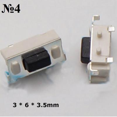 Кнопка включения 3x6x3.5 мм №4