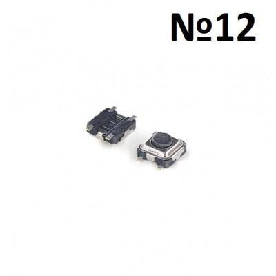 Кнопка включения 3x3x1,5 мм, №12