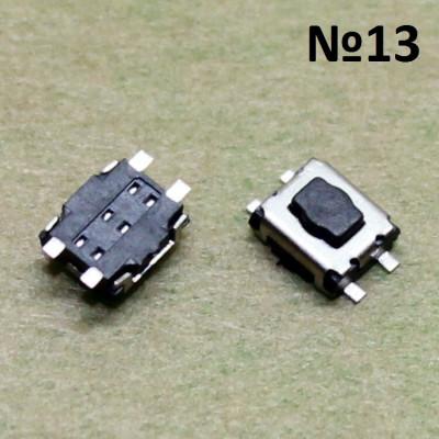Кнопка включения 3x6x2,5 мм, №13