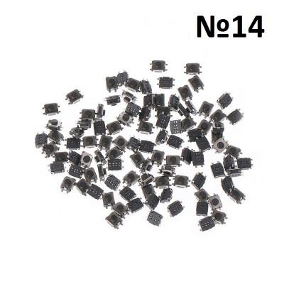 Кнопка включения 3x6x2 мм, №14