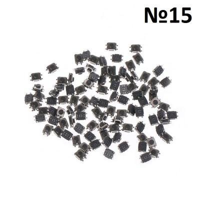 Кнопка включения 3x4x1.9 мм, №15