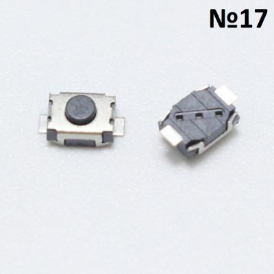 Кнопка включения 3x4x2 мм, №17
