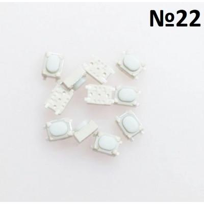 Кнопка включения 3x4x2.5 мм, №22