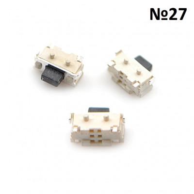 Кнопка включения 2x4x3.8 мм, №27