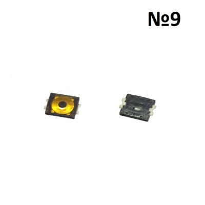 Кнопка включения 2.6x3x0.6 мм, №9