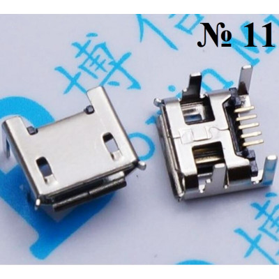 Micro usb разъем №11 Acer, Lenovo