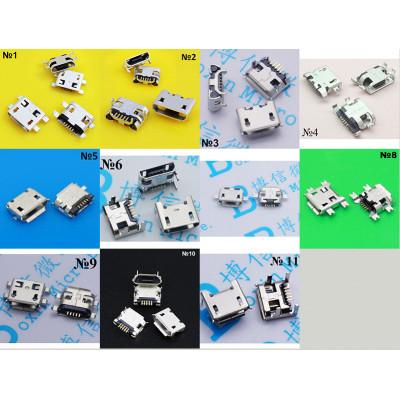 Акция разъемы micro USB 11 видов по 5 штук ОПТ