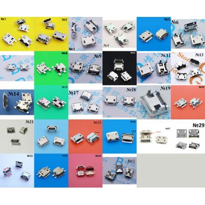 Мега акция micro USB 28 видов по 5 штук ОПТ