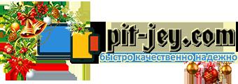 Оптовый интернет магазин pit-jey.com